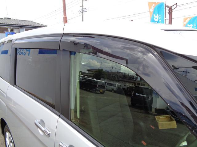 X Vセレクション 両側パワースライドドア 新車保証書付き(8枚目)