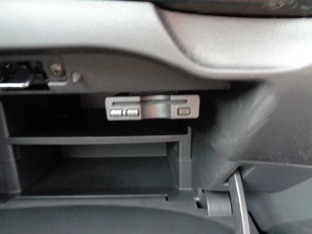 e-パワー X 衝突軽減ブレーキ 新車保証書付き(17枚目)
