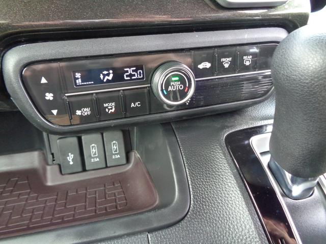 G・Lホンダセンシング LEDヘッドライト 新車保証書付き(15枚目)