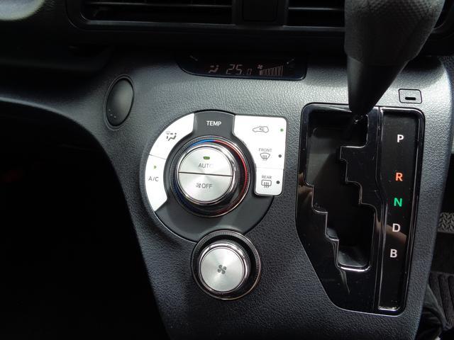 ハイブリッド ファンベースX セーフティセンス LEDライト(14枚目)