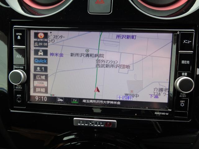 e-パワーニスモ 純正ナビ ドライブレコーダー ETC(16枚目)