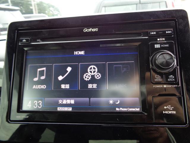 Lホンダセンシング 4WD ETC LEDヘッドライト 新車保証書付き(15枚目)
