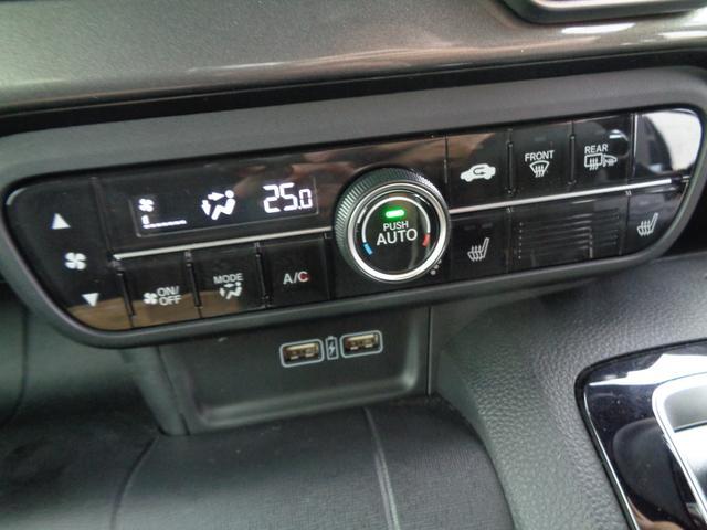 Lホンダセンシング 4WD ETC LEDヘッドライト 新車保証書付き(16枚目)