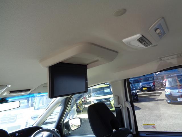 e-パワー ハイウェイスターV 純正9型ナビ 後席フリップダウンモニター 新車保証書付き(11枚目)