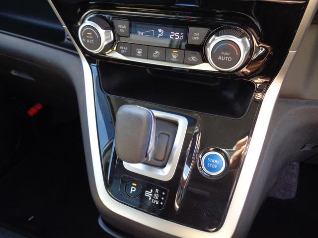 e-パワー ハイウェイスターV 純正9型ナビ 後席フリップダウンモニター 新車保証書付き(17枚目)