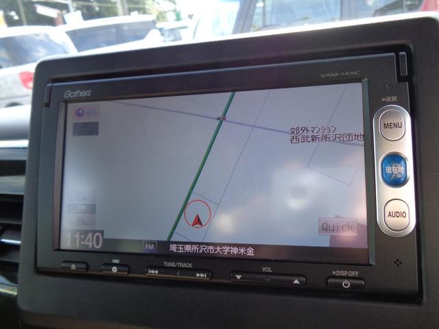 G・Lターボホンダセンシング ナビ ドラレコ ETC 新車保証書付き(15枚目)