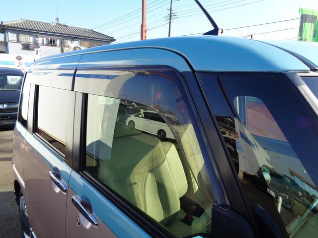 Xメイクアップ SAIII 4WD スマートキー メモリーナビ 1オーナー(8枚目)