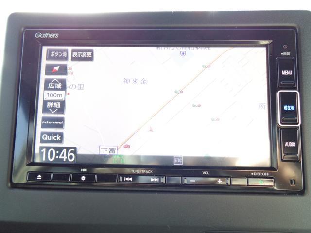 G・Lホンダセンシング 純正ナビ ETC 前後ドライブレコーダー(14枚目)