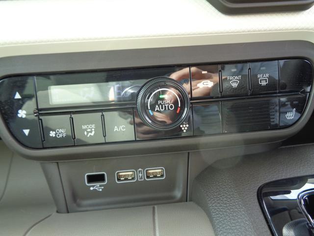 Lホンダセンシング LEDヘッドライト 新車保証書付き(15枚目)