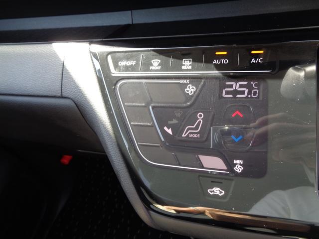 ハイウェイスター X プロパイロットエディション アラウンドビューモニター 新車保証書付き(15枚目)