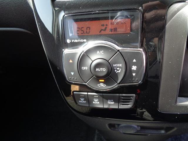 ハイブリッドMV デュアルカメラブレーキサポート 1オーナー 新車保証書付き(15枚目)