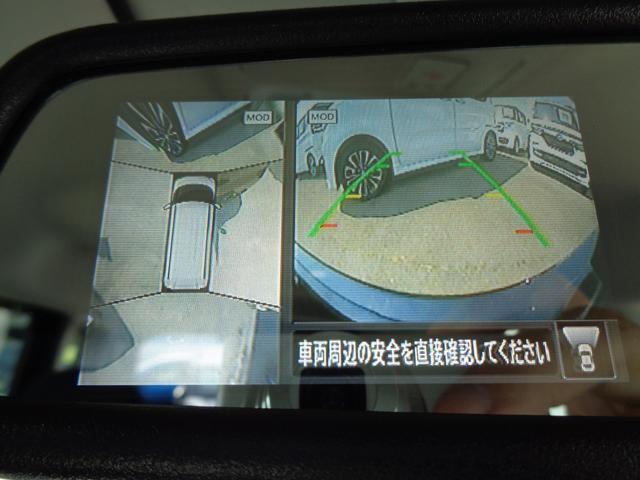 ハイウェイスター Gターボプロパイロットエディション 届出済未使用車 新車保証書付き(14枚目)