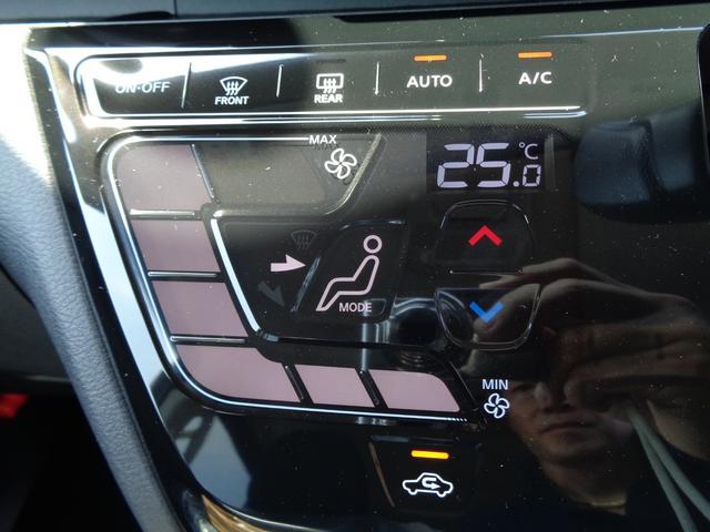 ハイウェイスター Gターボプロパイロットエディション 届出済未使用車 新車保証書付き(15枚目)
