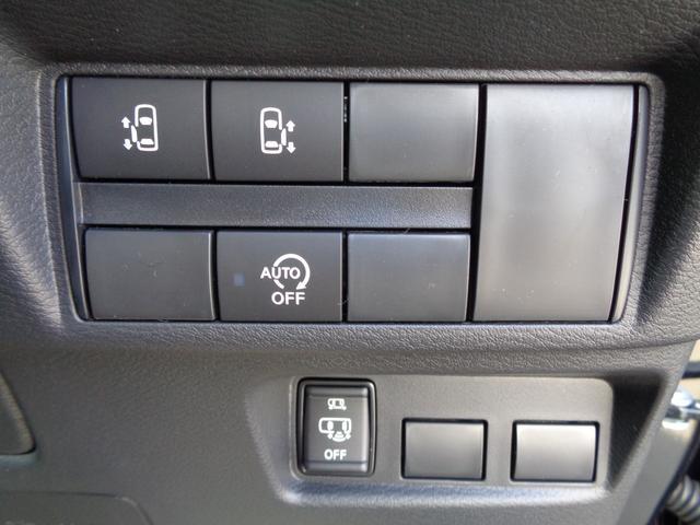 ハイウェイスター Gターボプロパイロットエディション 届出済未使用車 新車保証書付き(18枚目)