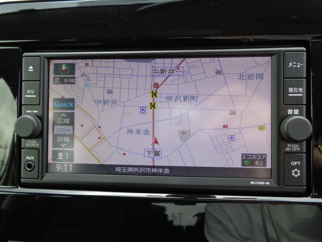 e-パワー ハイウェイスター 純正ナビ ドラレコ ETC(16枚目)