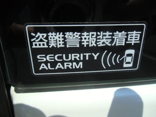 盗難警報装着車です!!