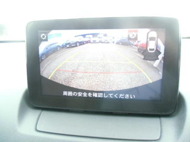 1.5 XD テーラード ブラウン マツコネナビ ETC 地(8枚目)