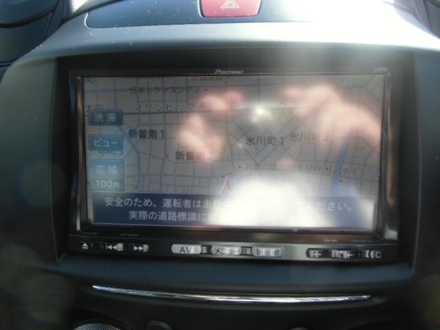 1.3 13 スカイアクティブ メモリーナビ TV ETC(11枚目)