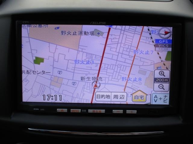 マツダ デミオ 1.3 13C-V スマートエディションII メモリーナビ