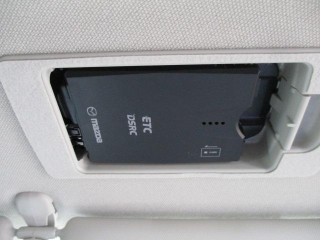 マツダ CX-5 2.2 XD プロアクティブ ディーゼルターボ 17AW 1