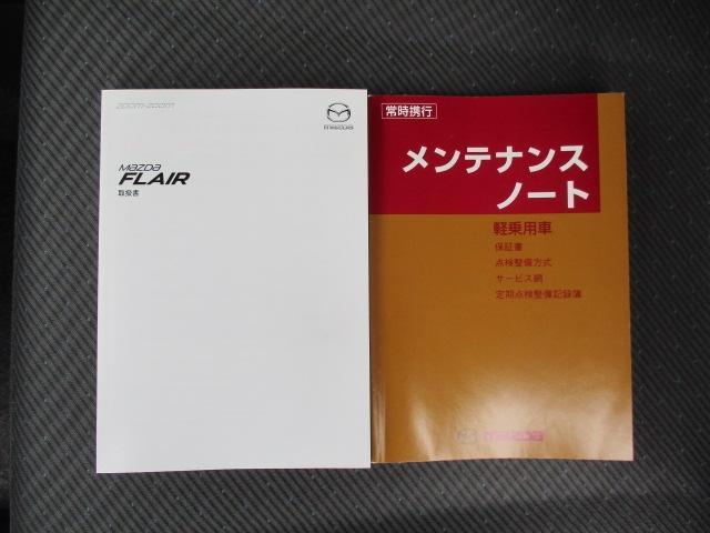 マツダ フレア 660 XG CD USB ドライブレコーダー フォグ 1オ