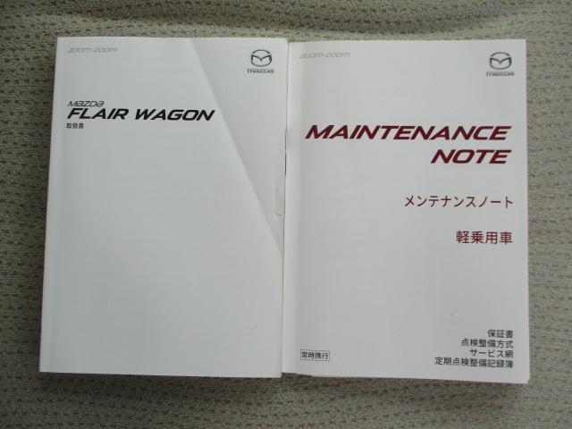 660 XS ナビ Bカメラ TV シートヒーター 1オーナ(14枚目)