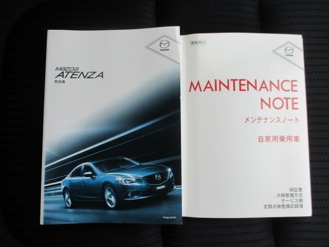 「マツダ」「アテンザワゴン」「ステーションワゴン」「埼玉県」の中古車11