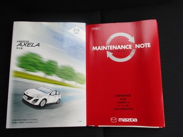 安心のマツダディラーサービスによる点検整備です♪ お車はいつも気持ちよく快適に乗りたいとみんな思う気持ちに応えます!(^^)!