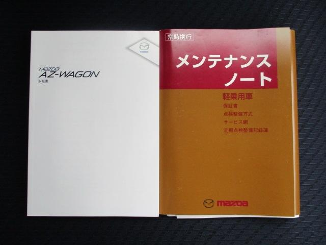 660 XG メモリーナビ 1セグTV ABS 1オーナー(12枚目)