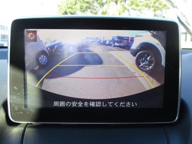 「マツダ」「デミオ」「コンパクトカー」「埼玉県」の中古車12