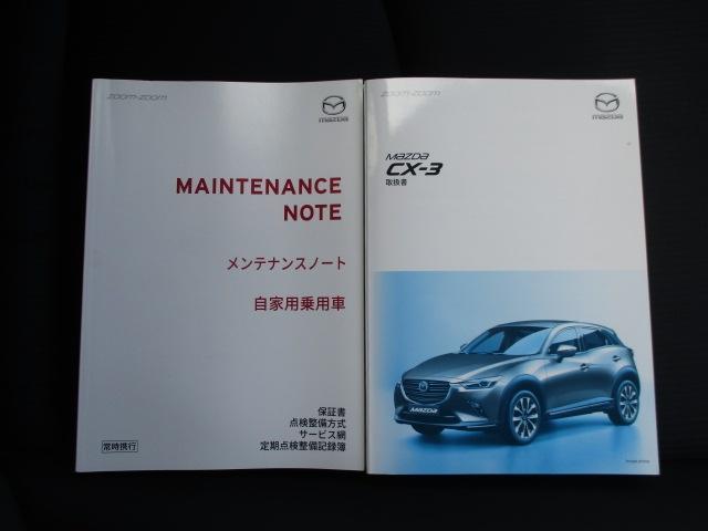 「マツダ」「CX-3」「SUV・クロカン」「埼玉県」の中古車14