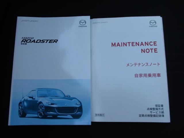 「マツダ」「ロードスター」「オープンカー」「埼玉県」の中古車13