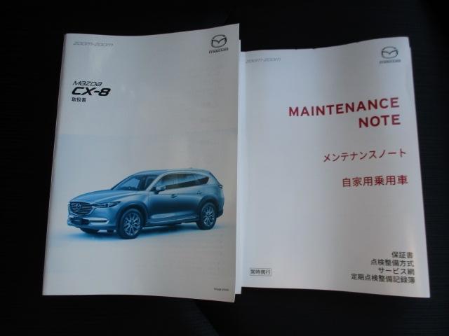 「マツダ」「CX-8」「SUV・クロカン」「埼玉県」の中古車14