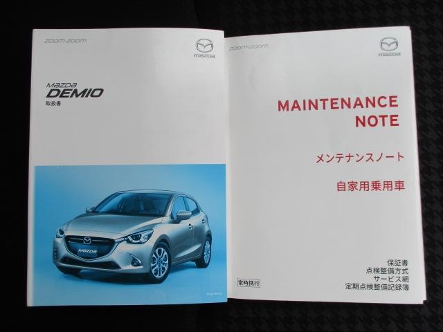 1.3 13S マツコネ フルセグTV ETC DVD(12枚目)