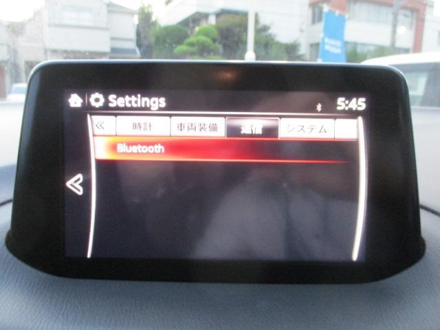 Bluetoothを標準装備しています!携帯電話とマツダコネクトを連動し、ハンズフリー通話だけでなく、音楽データの再生も可能です!