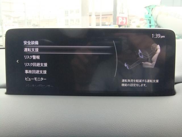2.5 25S プロアクティブ 試乗車 7人 10.25インチ液晶 フルセグ LED クルコン サイドカメラ パワーゲート パワーシート 全周囲カメラ 前後衝突被害軽減ブレーキ ナビTV バックモニター メモリーナビ 3列シート(7枚目)