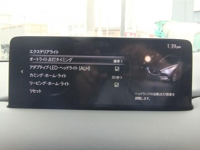 2.5 25S プロアクティブ 試乗車 7人 10.25インチ液晶 フルセグ LED クルコン サイドカメラ パワーゲート パワーシート 全周囲カメラ 前後衝突被害軽減ブレーキ ナビTV バックモニター メモリーナビ 3列シート(8枚目)