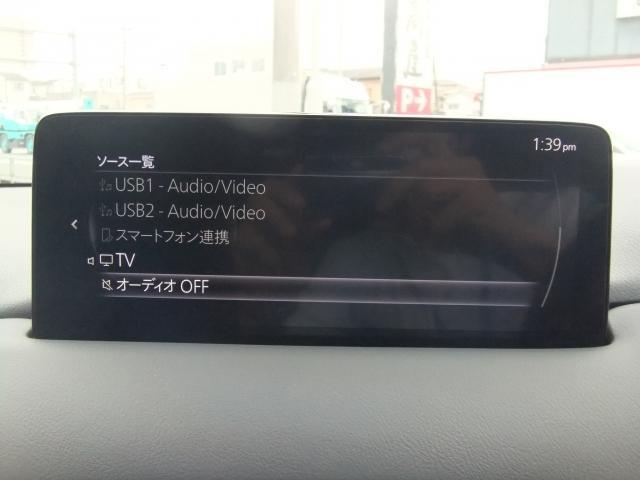 2.5 25S プロアクティブ 試乗車 7人 10.25インチ液晶 フルセグ LED クルコン サイドカメラ パワーゲート パワーシート 全周囲カメラ 前後衝突被害軽減ブレーキ ナビTV バックモニター メモリーナビ 3列シート(10枚目)