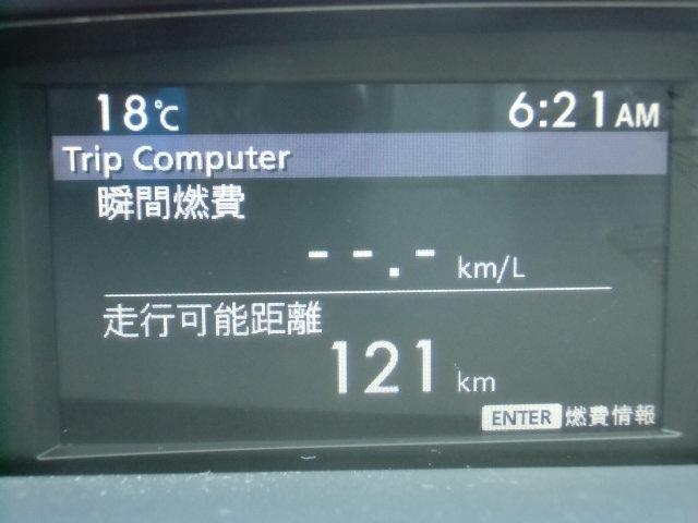 マツダ アクセラスポーツ 2.0 20S スカイアクティブ HDDナビ フルセグ ET