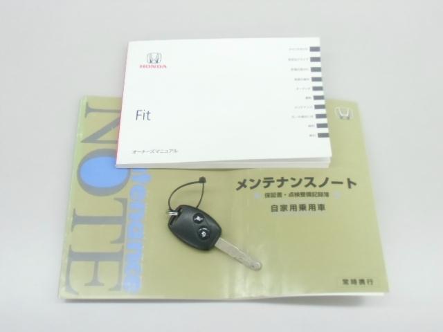 ホンダ フィット 1.3 G Mナビ フルセグ