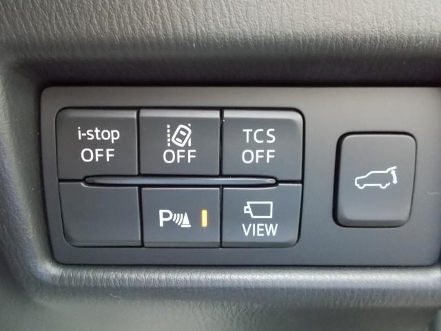 アナタの走りをサポートする安全技術i-ACTIVSENSE搭載♪側方&後方からの車両接近を知らせるBSM、車線から逸れないようステアリングをアシストするLAS付き♪他安全装備がいっぱいです♪