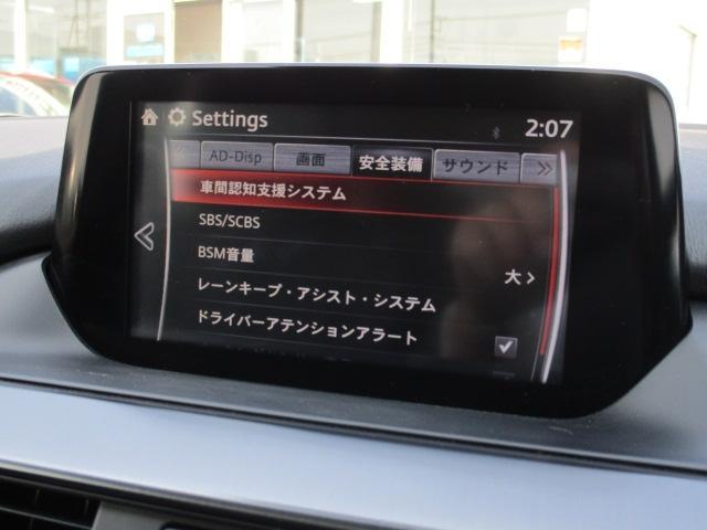 2.2 XD Lパッケージ メモリーナビ AWD 下取り車(6枚目)