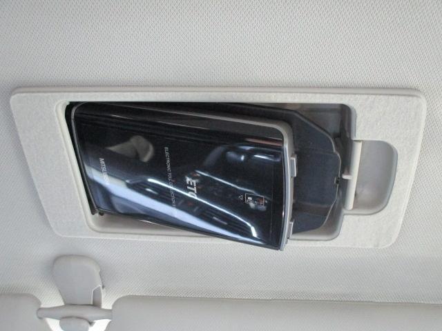 2.2 XD Lパッケージ メモリーナビ AWD 下取り車(8枚目)