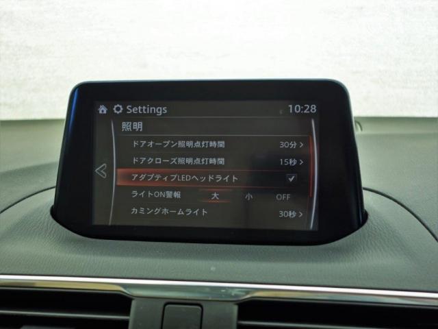 15S プロアクティブ 2WD 地デジ SCBS ETC(11枚目)