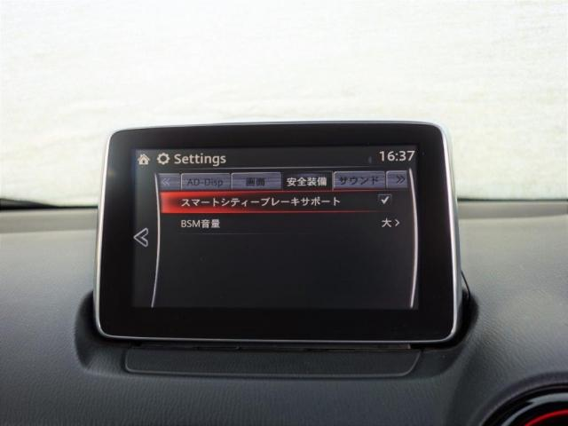 1.5 XD ツーリング 2WD マツコネ BOSE ETC(10枚目)