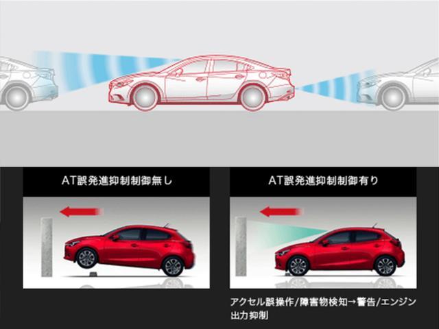 1.8 XD エクスクルーシブ モッズ AWD 追突軽減ブレーキ(24枚目)
