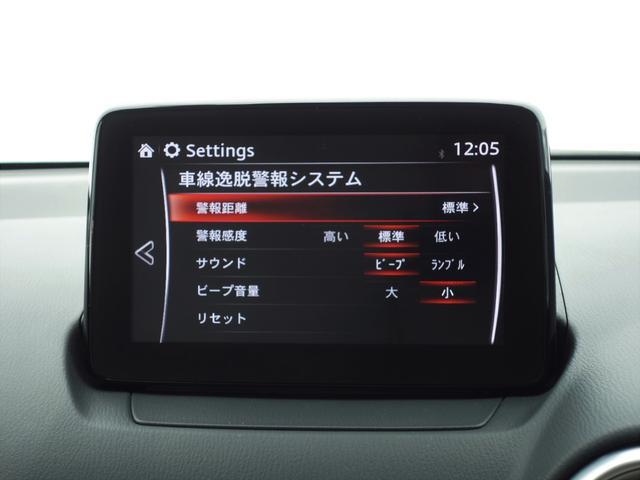 1.8 XD エクスクルーシブ モッズ AWD 追突軽減ブレーキ(26枚目)