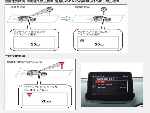 1.8 XD エクスクルーシブ モッズ AWD 追突軽減ブレーキ(27枚目)