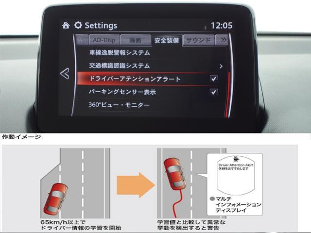1.8 XD エクスクルーシブ モッズ AWD 追突軽減ブレーキ(28枚目)