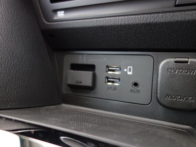 1.8 XD エクスクルーシブ モッズ AWD 追突軽減ブレーキ(36枚目)
